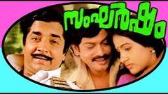 Sangharsham - Malayalam Full Movie in HD Quality - Prem Nazer