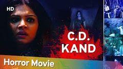 Hindi movies - ISHOIYA - Hot Bollywood Movie 2014