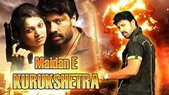 """MAIDAN E KURUKSHETRA"" 