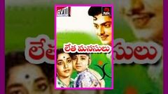 Letha Manasulu - Telugu Full Length Movie - Jamuna varalakshmi