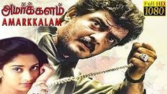 """Amarkalam"" 