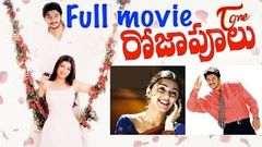 Hai Subramanyam (2005) - HD Full Length Telugu Movie - Sreeram - Aarti Agarwal - Namitha