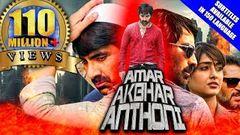 Amar Akbhar Anthoni (Amar Akbar Anthony) 2019 New Hindi Dubbed Full Movie | Ravi Teja Ileana