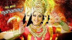 Tamil Movie 2015 Full Movie Mahamayee |Devotional Tamil Movie|K R Vijaya|Amman Bakthi Padam