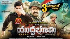 Latest Telugu Movies 2016   Yuddham Telugu Full Movie   New Telugu Online Movies 1080   Tarun Movies