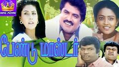 Sarathkumar Goundamani Senthil K S Ravikumar Mega Hit Tamil Full Comedy H D Movie