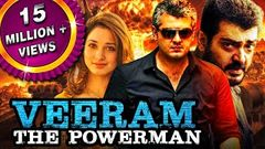 Veeram The Powerman (Veeram) 2016 New Hindi Dubbed Full Movie | Ajith Kumar Tamannaah Bhatia