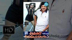 Alibaba Aradajanu Dongalu (1994) - HD Full Length Telugu Film - Rajendraprasad - Ravali