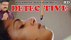 Detective - 2007 Full Malayalam Movie | Suresh Gopi | Sindhu Menon | Malayalam Latest Movies