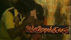 Antha Uravukku Satchi 1984: Full Tamil Movie
