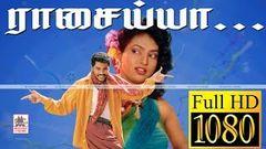 Full Tamil Movie | Indhu (1994) - Movie | Prabhu Deva Roja Sarath Kumar