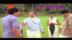 Malayogam Malayalam Full Movie | Jayaram Mukesh Parvathi | Malayalam Movie Online