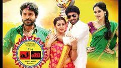 Pakka new malayalam full movie 2019 Malayalam Comedy Movies