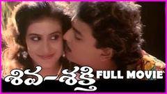 Shiva Shakthi Telugu Full Movie - Naresh Liji - RoseTeluguMovies