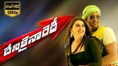Denikaina Ready Full Movie - Vishnu Hansika - Full Length Telugu Movie