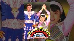 Number One Telugu Full Movie