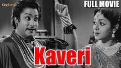 Kaveri│Full Tamil Movie│Sivaji Ganesan Padmini