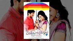 Panthulu Gari Ammayi (Rose) Full Movie Ajay Rao Sharvya Latest Telugu Movie 2016