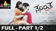 Neninthe Telugu Full Movie Ravi Teja Siya Part 1 2
