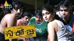 Saroja Telugu Full Length Movie Vaibhav Kajal Agarwal Srihari