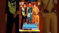 Manchi Donga Full Length Telugu Movie | Chiranjeevi Telugu Super Hit Movies | Old Hit Movies