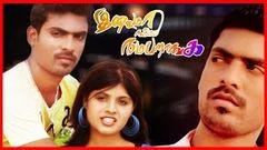 Tamil New Movie 2015 | Innuma Nammala Namburanga | Latest Movies
