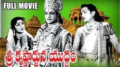 Sri Krishnarjuna Yuddam Full Length Telugu Movie N T Rama Rao Ganesh Videos - DVD Rip