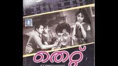 Lankaadahanam 1971:Full Malayalam Movie