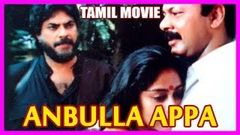Anbulla Appa Tamil Full Length Movie - Mammootty Sasikala Nedumudi Venu
