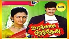 Unakaha Piranthen tamil full movie