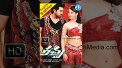 Racha ( Hindi Betting Raja) Telugu Full Movie Ram Charan - Tamanna