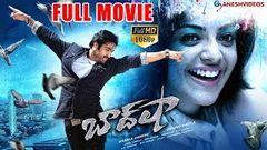 Brindavanam Telugu Full Movie w subtitles | NTR | Samantha | Kajal Aggarwal | Prakash Raj