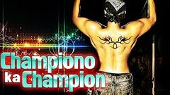 Championo Ka Champion (2016) Full Hindi Dubbed Movie | Charmi Kaur | South Hindi Dubbed Movie 2016
