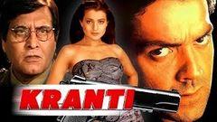 Hulchul (1995) Full Hindi Movie | Vinod Khanna Ajay Devgn Kajol Ronit Roy Kader Khan