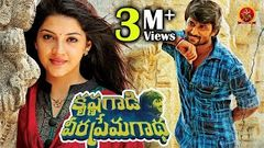 Krishna Gaadi Veera Prema Gaadha Telugu Full Movie Nani Mehreen