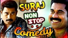suraj venjaramoodu malayalam full movie comedy | latest suraj malayalam comedy | new upload 2016