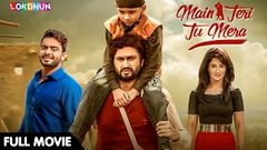 Main Teri Tu Mera (FULL MOVIE) - Roshan Prince Mankirt Aulakh | Latest Punjabi Movie 2017