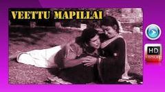 Veettu Mappillai 1973: Full Tamil Movie