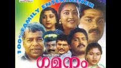 Gamanam | Full Malayalam Movie | Baiju Thilakan