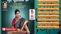 Chhute Na Sangatiya [FULL BHOJPURI OLD MOVIE] CLASSICS