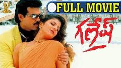 Ganesh (1998) - Full Length Telugu Film - Venkatesh - Madhubala - Rambha