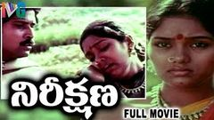 Nireekshana (1982) - Full Length Telugu Film - Bhanu Chander - Archana