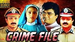 Malayalam Full Movie Crime File | Ft Suresh Gopi Sangita | HD Movie