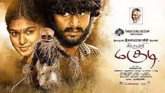 கிடா பூசாரி மகுடி Latest Tamil Cinema   KIDA POOSARI MAGUDI   2016 FULL MOVIE HD