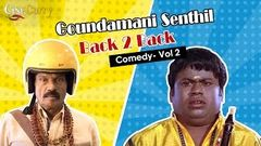 Goundamani & Senthil Back 2 Back Comedy | Tamil Super Hit Comedy Collection - Vol 2