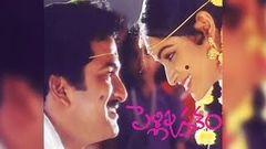 Subhamastu Full Telugu Movie - Aamani Jagapathi Babu