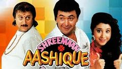 Shreemaan Aashique (1993) Full Hindi Movie | Rishi Kapoor Urmila Matondkar Bindu