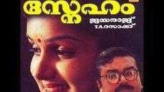 Sneham 1998: Full Length Malayalam Movie