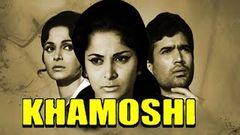 Khamoshi (1996) w Eng Sub - Hindi Movie
