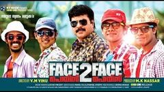 Face 2 Face - Malayalam Full movie